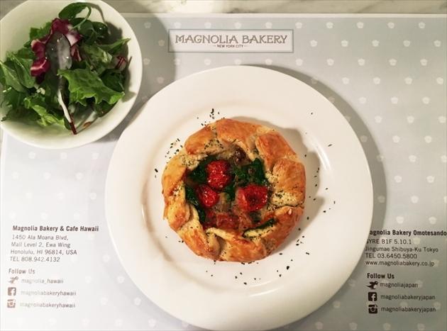 トマト&モッツァレラ ノリアパイ