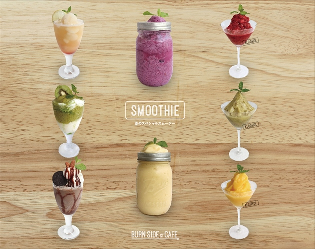 BSSCsmoothie