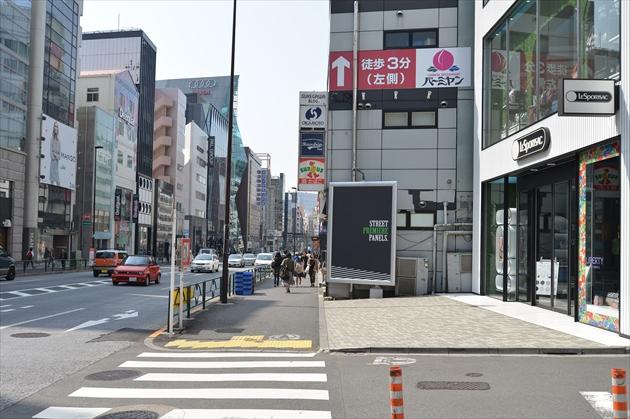 DSC_0004-meijijingumae-7