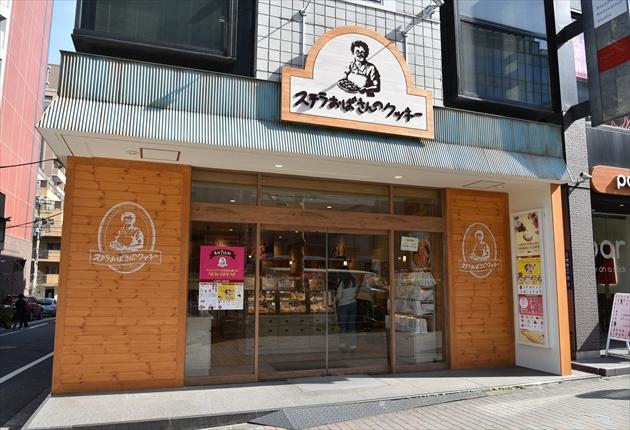 DSC_2978-auntstella-shibuya-aoyamast