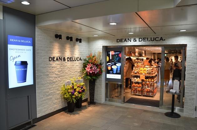 DSC_6381-dean-deluca-omotesando