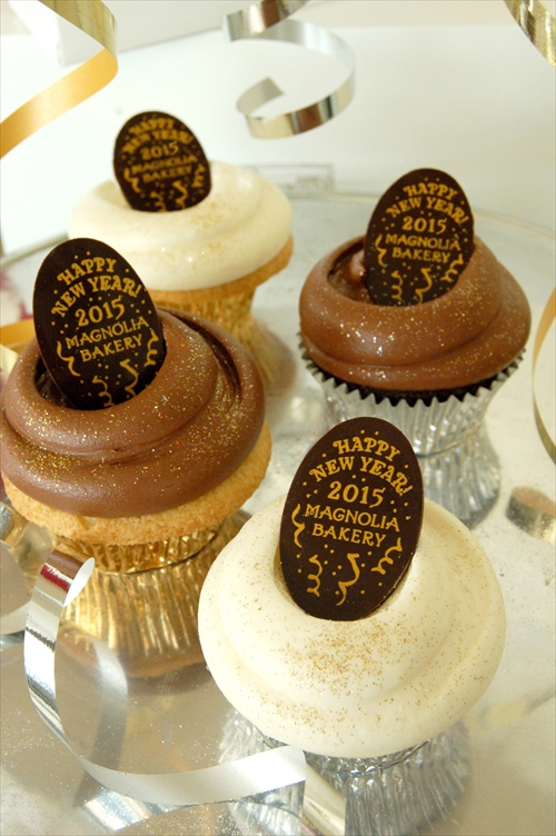 New Year's Cupcakes 2015