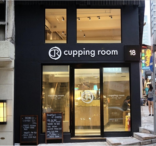 roaster_cupping_room