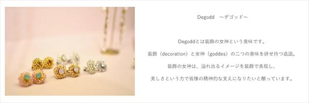 ameblanche-degodd-1
