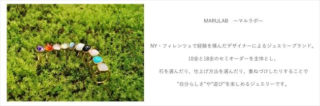 ameblanche-marulab-1