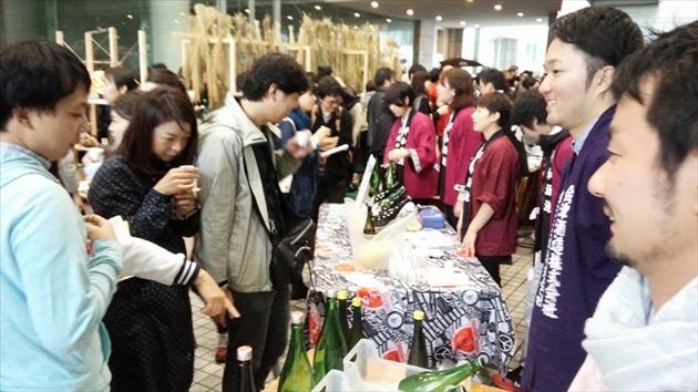aoyama-sakeflea-vol4-1