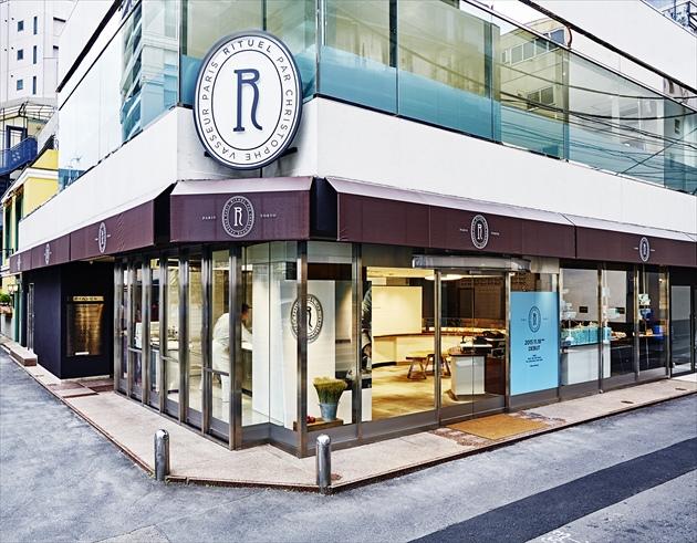 aoyama_store