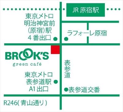 brooks-greencafe-harajuku-map-1