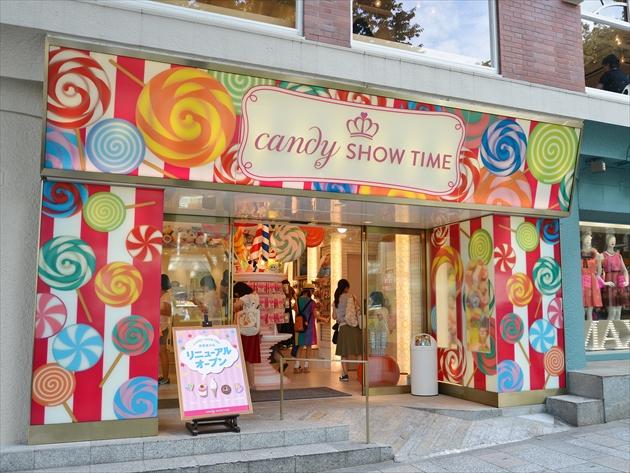candy-showtime-omotesando-630