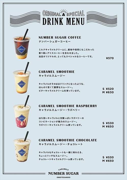 numbersugar-smoothie-menu-1