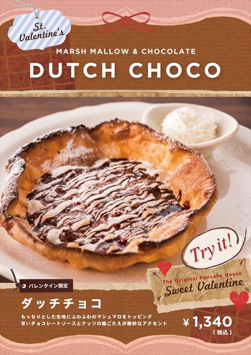 originalpancakehouse-dutchchoco-main