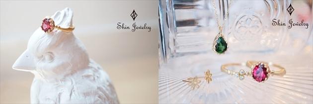 shinjewelry-image-1
