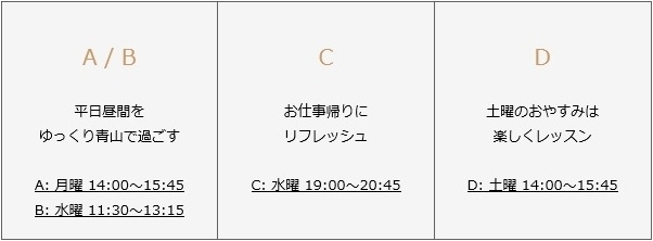 spring-taiken-201503-2