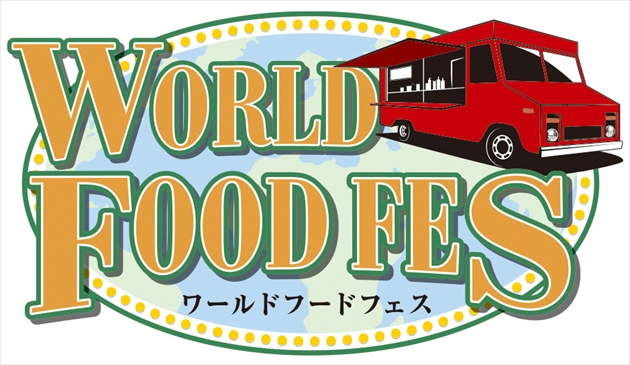 tbs-housing-event-201605-worldfoodfes-1