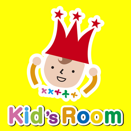 tbs-housing-event-201611-kidsroom-1