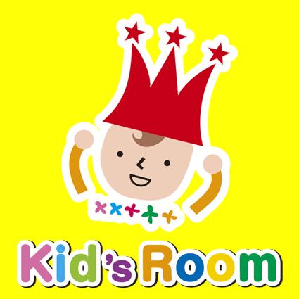 tbs-housing-event-201611-kidsroom-1