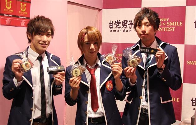 tokyo-chocolateshow-2015-4