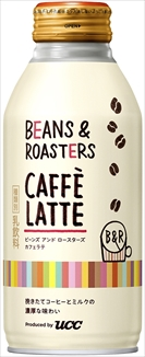 ucc-beans-and-roasters-cafe-2016-sub10