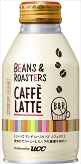 ucc-beans-and-roasters-cafe-2016-sub12