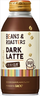 ucc-beans-and-roasters-cafe-2016-sub8